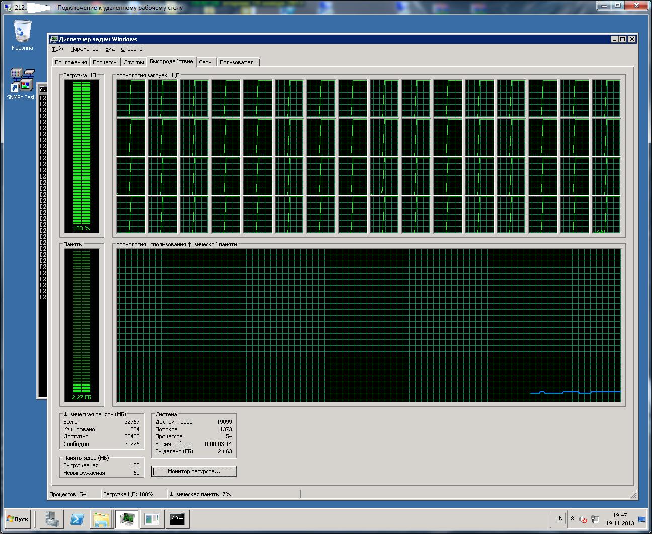 Скриншот 2013-11-19 19.47.28