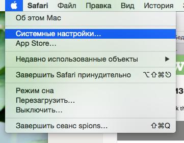 2015-04-05 22-11-07 Apple
